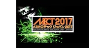 MECT 2017